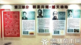 贵州省见义勇为展览馆开馆,属全国首家省级见义勇为主题展馆