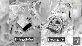 一箭三雕!以军公布空袭叙核设施 认旧事确有深意!