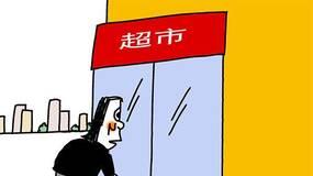 歌手主持人为何被捕 超市偷窃小商品沦为阶下囚!