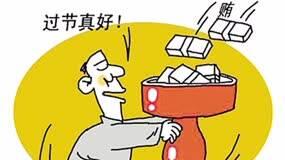 宋清辉:投资者需谨慎对待有行贿事件的上市公司