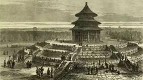 马勇 | 近代中国的文化民族主义