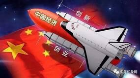 哪些中国企业会上美国贸易战打击清单?