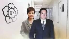 24年!这样的判罚对朴槿惠来说,不公平
