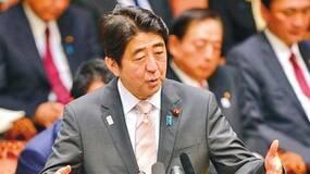 """日本民众已经失去信心,正谋求""""三进宫""""的安倍还能坚持多久?"""