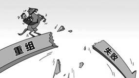 群兴玩具4次重组4次失败 宋清辉称公司应给投资者一个交代