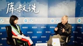 梁晓声:放着那么多好书不读,为啥有中国人甘愿沉迷于低俗内容?
