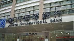宋清辉:未来会有银行选择退出网贷资金存管