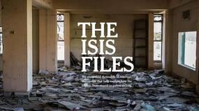 15000份从垃圾堆和废墟里找到的文件,揭开了一个大秘密