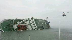 """韩国""""世越号""""船难过去4年,沉船原因何时才能查清?"""