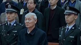 """受贿10.4亿被判死刑的""""吕梁教父"""",为何敢如此嚣张?"""