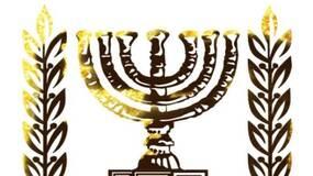 法老之城终将屈膝于天空之城:以色列复国70周年