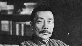 《狂人日记》100周年