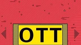 千万投入砸开OTT流量池,酷开开启大屏广告新玩法