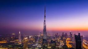 叶檀:土豪城市迪拜的房地产长啥样?
