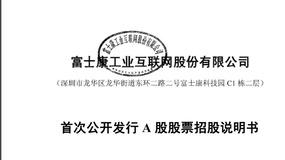 宋清辉:监管层对新经济企业持大力支持态度
