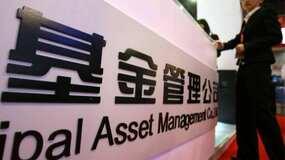 """宋清辉:保险系基金需提高投资""""吸金""""能力"""