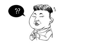 一口气读完朝鲜史