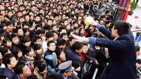 宋清辉:天津人才新政或为北京房价带来不确定因素