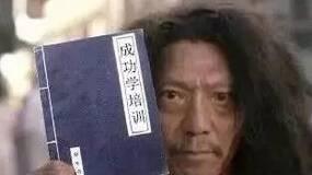 """复旦教授开""""不必读""""书单!读了是浪费生命......"""