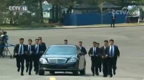 特金会座驾:美国空运、朝鲜将在新加坡租!