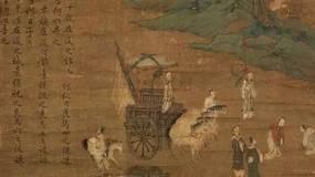 许纪霖 | 儒家文化、中国文化与中华文化有区别吗?