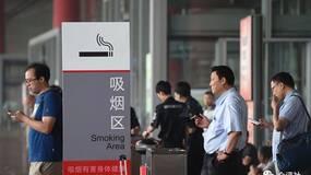 """杭州控烟条例升级版是""""开倒车""""吗"""