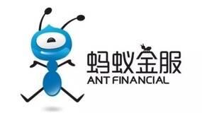 蚂蚁金服融资140亿美元背后:世界看好中国