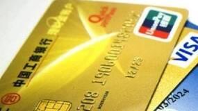 信用卡巨变,最高法正式对银行出手!