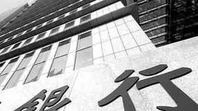宋清辉:银行板块很快会迎来估值修复机会