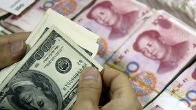 宋清辉:美联储加息对中国市场的影响