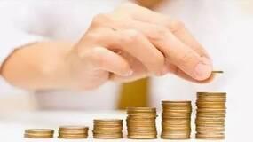 物价飞涨货币贬值,我们如何面对?很多人居然不知道... ...