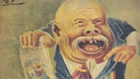 毛升评《大不敬的年代:近代中国新笑史》︱不笑不成世界