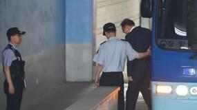 李明博第7次受审,能否打破朴槿惠创造的一审受审次数纪录?
