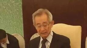 邓小南︱《正史宋元版之研究》对宋元版正史的细致考校辨析