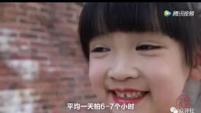 """杭州5岁女孩成了""""带货女王"""",你为什么不快乐"""