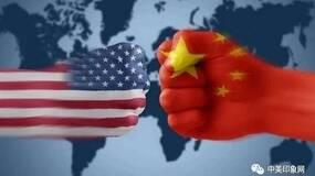 华盛顿北京掰手腕 中国专家:美国必败的五个理由