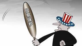 特朗普将动用紧急权力反制中国制造2025