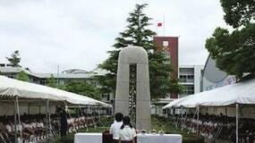 """""""大阪池田8小学生被杀""""事件后,日本如何构筑新校园安全神话"""