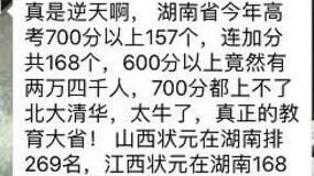 【提醒】这些是近期最大的谣言!关于中国足球的这条最可气…