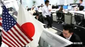 """中美贸易摩擦的""""日本参照"""""""