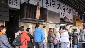 """日本人又感动世界了,他们就这么爱""""捡垃圾""""吗?"""