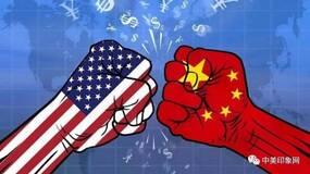 中美贸易争端或升级至6000亿美元贸易战