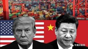 郑永年:贸易战美国长期损失大于中国