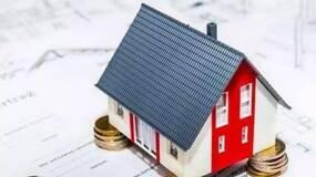 非本村人的房屋遇征收就拿不到补偿款了吗?