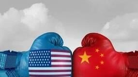 中国称将对美国新一轮关税措施作出反制