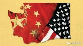 中美印象|美国承担不起妖魔化中国的后果