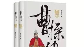 文艺联合书单第19期 | 故宫的古物之美