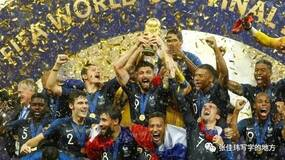 经过一场什么都有的世界杯决赛,法国夺冠了