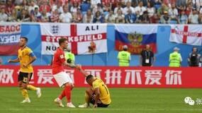 被阿扎尔们遛了一溜够,但英格兰队真的很萌哎!