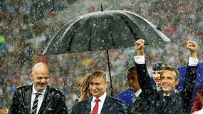 早安·世界|20年后再捧杯,法国沸腾、马克龙雨中振臂欢呼